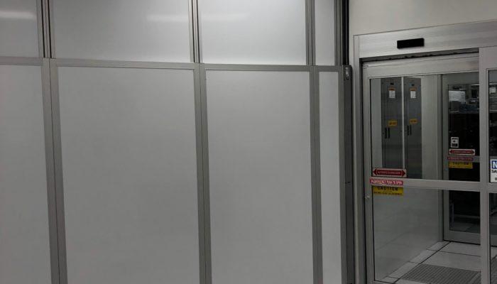 RealWall installation